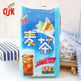 日本 OSK 小谷穀物 麥茶 (52入) 416g 麥茶 茶飲 沖泡 沖泡飲品