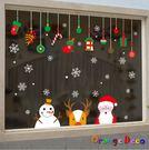 壁貼【橘果設計】聖誕 耶誕 彩色吊飾 D...