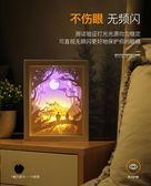 年終盛典 光影紙雕燈手工diy材料創意臺燈3D立體刻畫紙刻剪紙燈