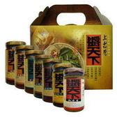 (金門聖祖)上古厝手工麵線/十束裝(6包)+聖祖醬天下私房醬料(3瓶)