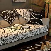 北歐棉麻沙發墊簡約現代四季布藝通用防滑沙發巾套坐墊子