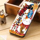 三星 Samsung Galaxy S8 S8+ plus G950FD G955FD 手機殼 軟殼 保護套 招財貓