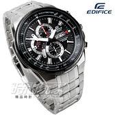 EDIFICE EFR-549D-1A8大錶 三眼賽車錶 計時碼表 日期星期顯示 黑色男錶 EFR-549D-1A8VUDF CASIO卡西歐