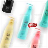KABUSU頂級二代洗髮精.護髮素全系列-900ML[54511]