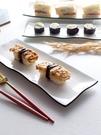 日式盤子長方形壽司陶瓷長盤