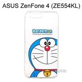 哆啦A夢空壓氣墊軟殼 [大臉] ASUS ZenFone 4 (ZE554KL) 5.5吋 小叮噹【正版授權】