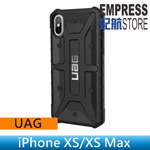 【妃航】UAG iPhone XS/XS Max PATHFINDER 頂級版/軍規級 耐衝擊/輕量/超薄 保護殼
