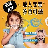 !!幼童口罩支架新到貨!!【滿8再送2支】成人口罩支架 防悶口罩支架 3D立體支撐 不沾口紅