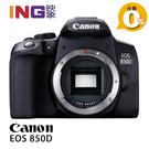 【24期0利率】新上市 Canon EOS 850D 單機身 佳能公司貨 4K錄影 BODY