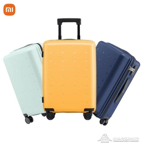 行李箱 拉桿箱男女20英寸萬向輪24英寸旅行箱登機箱子【快速出貨】