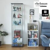 公仔展示櫃 公仔模型 展示櫃 收納櫃【V0033】契布曼四層玻璃展示櫃(兩色) MIT台灣製 完美主義