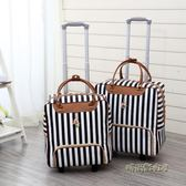 拉桿包旅行包女大容量手提短途旅游出差行李袋可愛休閒行旅小拉包igo「時尚彩虹屋」