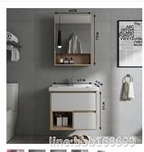 浴镜 北歐輕奢智能實木浴室櫃組合現代簡約衛生間洗手洗臉盆鏡櫃洗漱台 瑪麗蘇DF