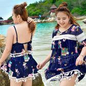 大碼泳衣女胖mm200斤性感遮肚顯瘦裙式比基尼三件套大胸聚攏鋼托 mc6063『M&G大尺碼』