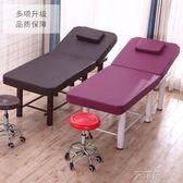 按摩床紋身家用按摩床推拿床理療床專用紋繡床  艾維朵igo