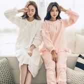 珊瑚絨睡衣女冬季韓版甜美公主風秋冬款加厚法蘭絨睡裙家居服套裝 享購
