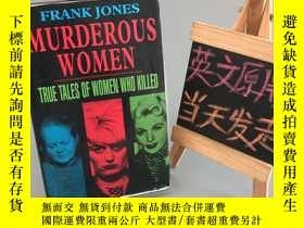 二手書博民逛書店MURDEROUS罕見WOMEN:TRUE TALES OF WOMEN WHO KILLED(精裝)殺戮的女人: