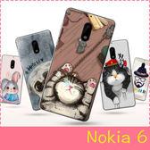 【萌萌噠】諾基亞 Nokia 6 (5.5吋)  彩繪磨砂手機殼 PC硬殼 卡通塗鴉 超薄防指紋 保護套 手機套