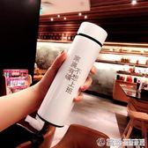 保溫杯 保溫杯女男士韓版清新文藝款便攜水杯學生不銹鋼杯子INS創意 繽紛創意家居