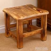家用凳子時尚實木創意板凳小方凳矮換鞋凳客廳簡約現代原木茶幾凳 polygirl