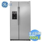 奇異 GE 702L薄型對開冰箱 GZS22DSSS