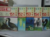 【書寶二手書T9/少年童書_QJH】小牛頓_151~155期間_共5本合售_潛水啄魚的高手等
