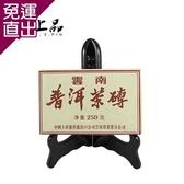 御上品 2010年中茶牌油紙熟茶磚 250g/磚【免運直出】