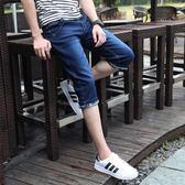 男裝韓版修身牛仔短褲男士直筒薄款七分牛仔褲彈力休閒7分褲