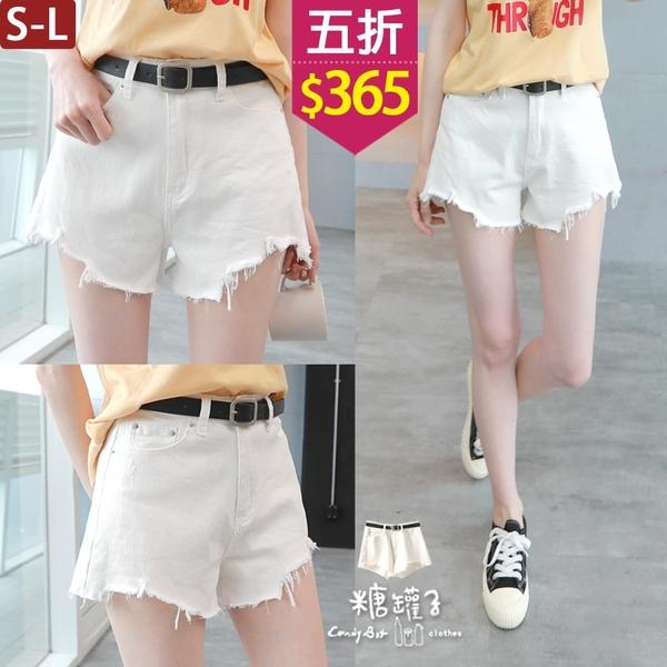 【五折價$365】糖罐子不規則抽鬚褲管造型純色皮帶短褲→白 預購(S-L)【KK7224】