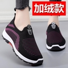 老北京棉鞋 冬季加絨保暖運動鞋老年人健步鞋老北京布鞋女棉鞋平底防滑媽媽鞋 米家
