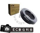 【EC數位】Leica Thread Mount M39 (LTM)鏡頭轉SONY E-MOUNT 系統 NEX5R NEXF3 NEX6 NEX-7 機身鏡頭