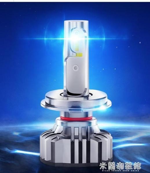 LED汽車大燈 超亮汽車led大燈h7h4h1近光遠光9005H11激光9012車燈55W強光燈泡 快速出貨