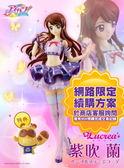 2月預收 免運 玩具e哥 MH限定 Lucrea 偶像活動 紫吹蘭 紫色舞台裝扮 含特典 代理82848