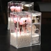 化妝刷桶收納筒帶蓋儲物盒