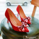 小清新高跟鞋細跟公主少女婚鞋紅色2018新款百搭春季貓跟鞋單網紅『韓女王』