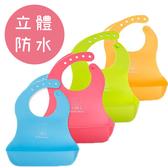 圍兜兜 大容量立體防水兒童圍兜 果凍色吃飯兜 RA11533