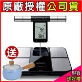 限定特賣【送MINI牛奶鍋】OMRON歐姆龍 藍牙體重體脂肪計 HBF-702T HBF702T 體重機 體重計
