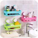 ✭米菈生活館✭【S14】吸盤收納架 浴室置物架 壁掛廚房整理籃 洗碗刷抹布瀝水架