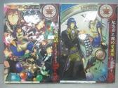【書寶二手書T1/漫畫書_MAI】戀愛童話I-Toy Box_紀念日之國的愛麗絲-時記屋_2本合售