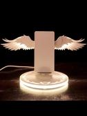 天使翅膀無線充電器手機快充板