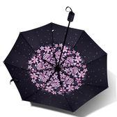 晴雨兩用雨傘太陽傘防曬防紫外線黑膠折疊超輕女韓國小清新遮陽傘 芥末原創