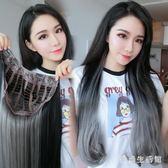 長假髮 女長捲髮大波浪長髮長直髮可愛U型半頭套補髮片蓬鬆自然 QX5252  『愛尚生活館』