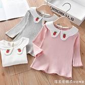 女童打底衫2020新款兒童韓版秋季T恤洋氣寶寶長袖純棉上衣薄童裝 美眉新品