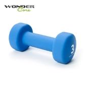 Wonder Core亮彩有氧啞鈴(藍色/3kg)