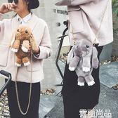 鍊條小包冬季毛毛包包新款個性可愛斜挎包裝死兔包包女包學生 雲雨尚品