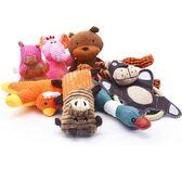 狗狗玩具磨牙耐咬泰迪金毛寵物玩具幼大型犬用品玩具發聲玩具 晴天時尚館