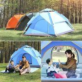 全自動帳篷戶外3-4人二室一廳加厚防水雨2人單人野營野外露營帳篷
