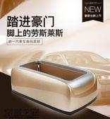 【618好康又一發】第二代烤漆全自動智慧鞋套機客廳