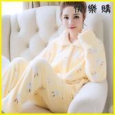 加厚款珊瑚絨睡衣套裝家居服加絨法蘭絨長袖開衫