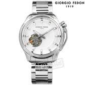 GIORGIO FEDON 1919 / GFCG006 / 自動兼手動上鍊 藍寶石塗層玻璃 精工機芯 機械錶 不鏽鋼手錶 銀色 42mm